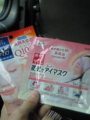 小泉ポロン 公式ブログ/ぼーでぃんぐ 画像2