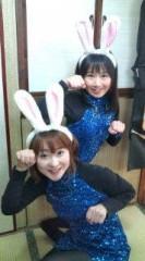 小泉ポロン 公式ブログ/うさスティファニー 画像2