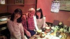 小泉ポロン 公式ブログ/楽しいお食事 画像1