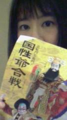 小泉ポロン 公式ブログ/ぷらいべーと 画像1