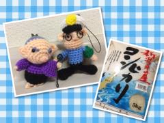 小泉ポロン 公式ブログ/嬉しいお土産 画像1