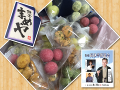 小泉ポロン 公式ブログ/すてきな高砂亭 画像1