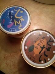 小泉ポロン 公式ブログ/けふの名物 画像1