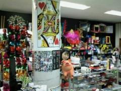 小泉ポロン 公式ブログ/不思議商店 画像1
