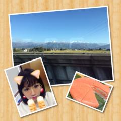 小泉ポロン 公式ブログ/でも楽しかった 画像1
