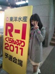 小泉ポロン 公式ブログ/R-1ぐらんぷり 画像1