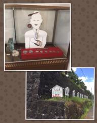小泉ポロン 公式ブログ/島の思い出 画像1