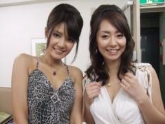 古崎瞳 公式ブログ/『天使の代理人』 画像2
