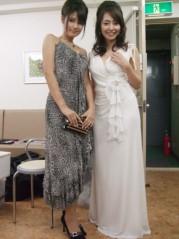 古崎瞳 公式ブログ/『天使の代理人』 画像1