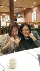 大塚宝 公式ブログ/気合いだ! 画像1