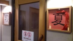 大塚宝 公式ブログ/花粉が〜 画像1
