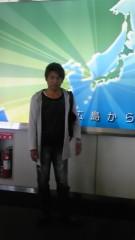大塚宝 公式ブログ/広島空港 画像1
