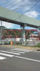 大塚宝 公式ブログ/釜石市です★ 画像2