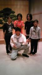 大塚宝 公式ブログ/いや〜終わった〜 画像1