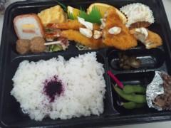 大塚宝 公式ブログ/やっとお昼! 画像3