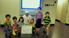 大塚宝 公式ブログ/またまた嬉しい〜! 画像1