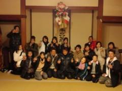 大塚宝 公式ブログ/2011年 画像1