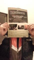 大塚宝 公式ブログ/来月のチラシ! 画像1