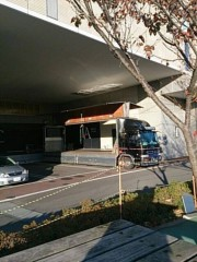 大塚宝 公式ブログ/福島県いわき市に! 画像2