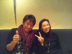 大塚宝 公式ブログ/ファイト!! 画像2