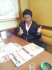 大塚宝 公式ブログ/あたたかい〜! 画像1