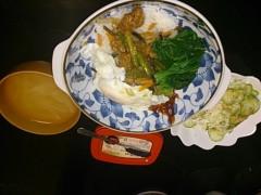 大塚宝 公式ブログ/寒かった〜! 画像1
