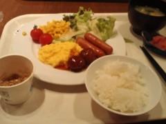 大塚宝 公式ブログ/おはようございます! 画像2