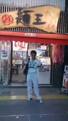 大塚宝 公式ブログ/本日! 画像2