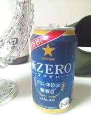 大塚宝 公式ブログ/極ZERO! 画像1