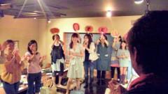 大塚宝 公式ブログ/楽しかった〜♪ 画像1
