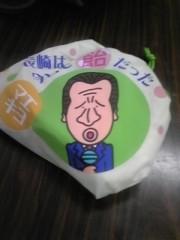 大塚宝 公式ブログ/ラスト〜 画像2
