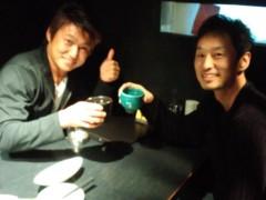 大塚宝 公式ブログ/おはようございます! 画像3
