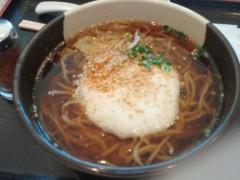 大塚宝 公式ブログ/気合い 画像1
