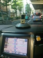 大塚宝 公式ブログ/湘南へ! 画像1