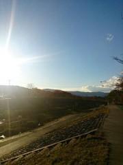 大塚宝 公式ブログ/福島県いわき市に! 画像1