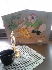 大塚宝 公式ブログ/おはようございます 画像1
