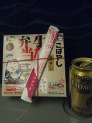 大塚宝 公式ブログ/仙台サンプラザ! 画像2