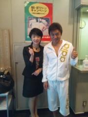 大塚宝 公式ブログ/懐かしい人が! 画像1
