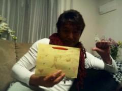 大塚宝 公式ブログ/感動です!! 画像1