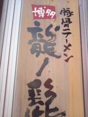 大塚宝 公式ブログ/愛知県芸術劇場! 画像1