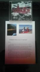 大塚宝 公式ブログ/和太鼓組曲「神橋」 画像1