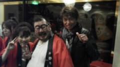 大塚宝 公式ブログ/チャリティーライヴ! 画像1