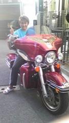 大塚宝 公式ブログ/バイクの王様 画像2