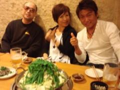 大塚宝 公式ブログ/本物 画像3