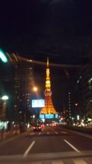 大塚宝 公式ブログ/懐かしい新高輪★ 画像1