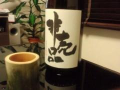 大塚宝 公式ブログ/信州のお酒 画像1