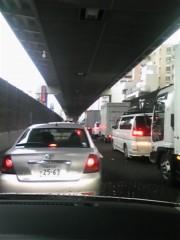 大塚宝 公式ブログ/渋滞中 画像1