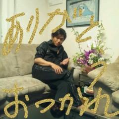 大塚宝 公式ブログ/さっそく! 画像1