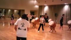 大塚宝 公式ブログ/GP 画像1