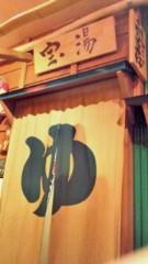 大塚宝 公式ブログ/宴! 画像2